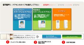 step1_081226.jpg