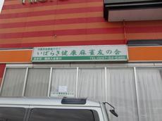 CIMG9494.JPG