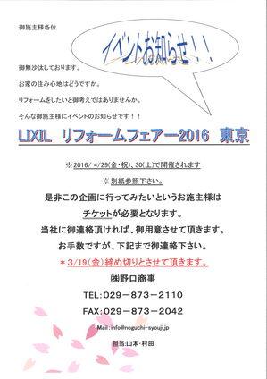 20160222112039_00001.jpg